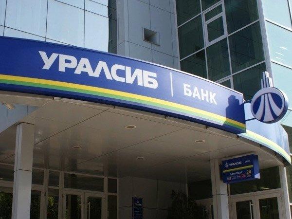 Уралсиб-ЮгБанк Финансы